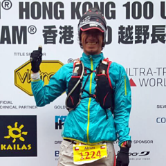 Un chileno en Vibram Hong Kong 100 Ultra Trail