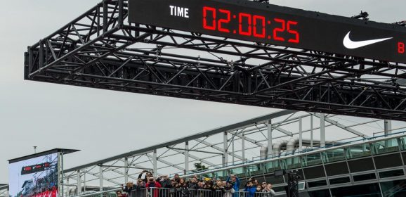 INEOS159challenge: By Kipchoge