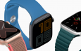 No es un rumor: Apple Watch SE Ya disponible!